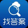 作业互帮搜题app