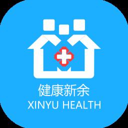 健康新余app