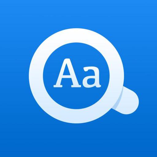 英语词典翻译软件