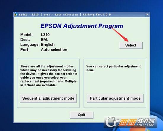 爱普生L565清零软件 1.0永久版