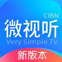 VST全聚合(CIBN微视听)