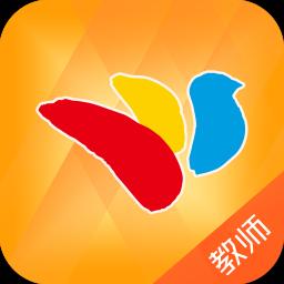 红黄蓝亲子园教师版app