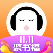 懒人听书appv3.3.7 ios版