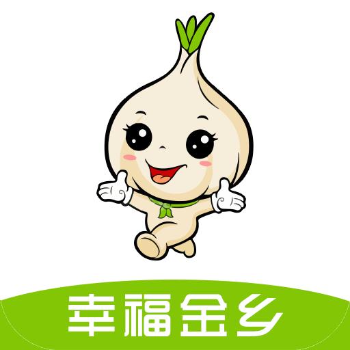 幸福金乡v1.0 安卓版