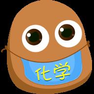 土豆化学v2.8.5 安卓版