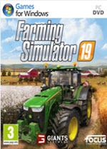 模拟农场19无限金钱修改器