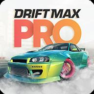 顶级漂移Drift Max Pro