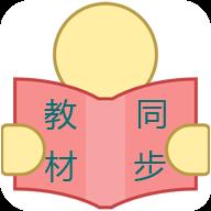 小学英语流利读