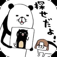 抖音游戏找熊猫和狗手游