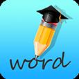 学霸记单词软件