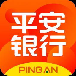 安全口袋银行appV4.36.1 安卓版
