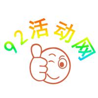 一键解除防沉迷(腾讯官网实名注册登录解除)app