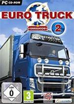欧洲卡车模拟2全55dlc最新整合版