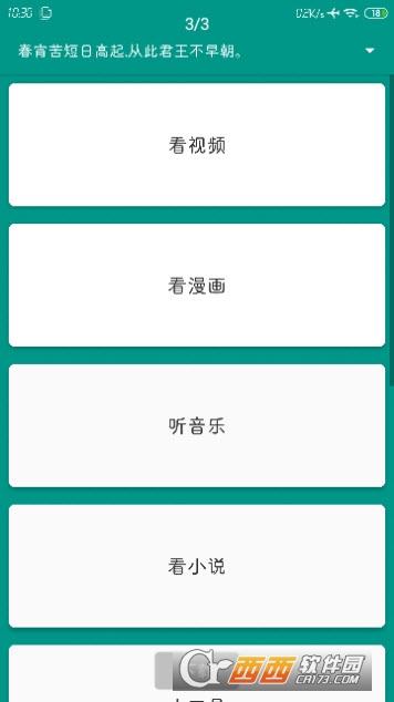 抚泽 v1.0安卓版