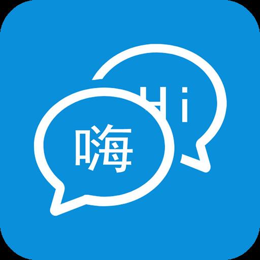 全能翻译神器app