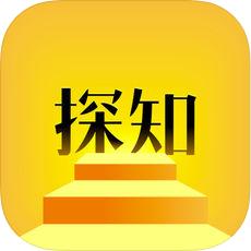 探知苹果版v1.0 ios版