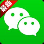 微信2019安卓版v6.7.3