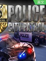 都市巡警(City Patrol:Police)