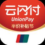 云闪付app手机版v6.1.2官方最新版