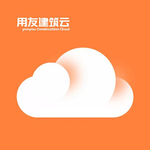 工程办公助手(i工程app)