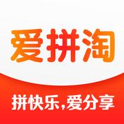 爱拼淘app