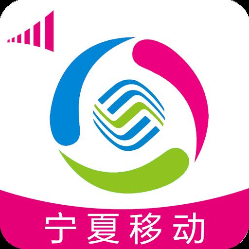 宁夏移动管家app