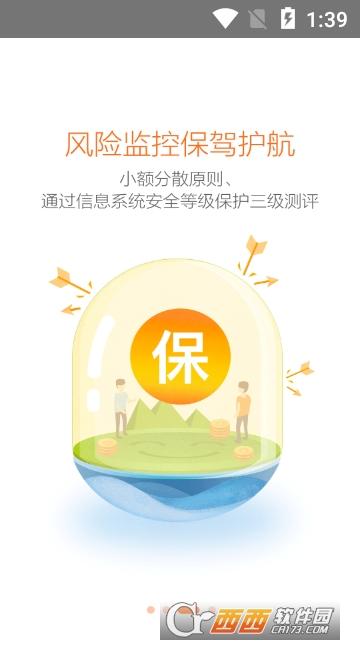 汇中网app