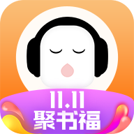 懒人听书v6.4.6官方安卓版