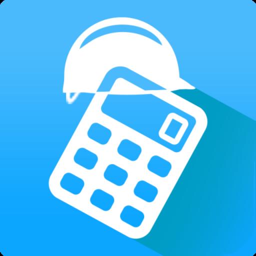 算料宝钣金计算v3.7.5