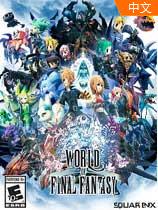 《最终幻想:世界》集成MAXIMA DLC版