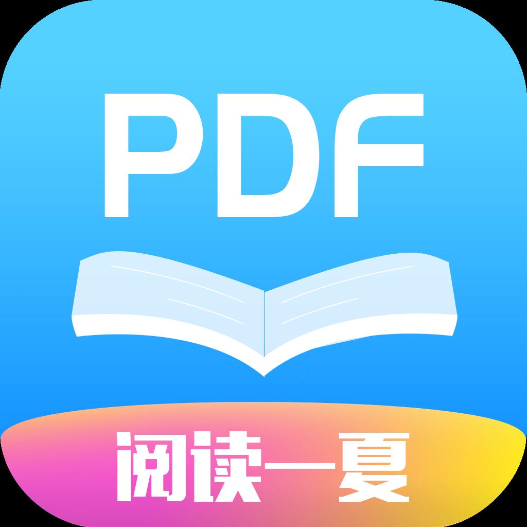 pdf文件手�C��x器v1.3.2