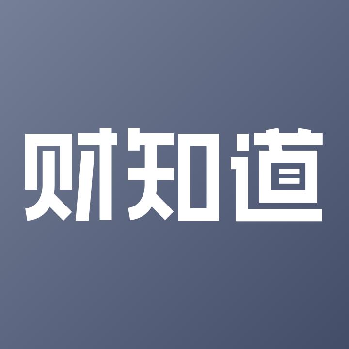 财之道app1.1.4安卓版
