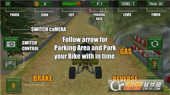 越野摩托赛车