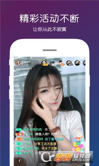 月光宝盒直播app