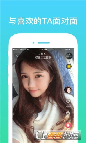 富士山直播app官方版