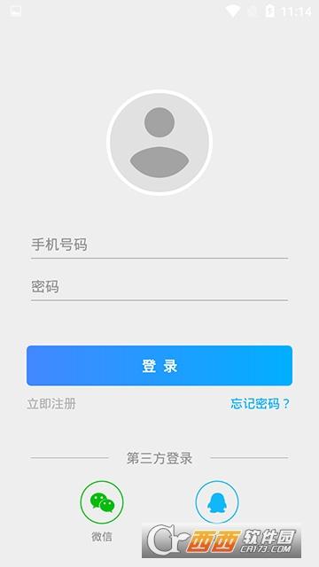 认认社交 1.3.0安卓版