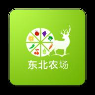东北农场v1.0.2 安卓版