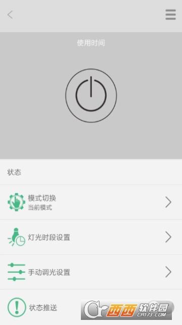 森森小鲤智能app 1.8.2