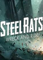 钢铁之鼠Steel Rats