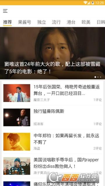 bbin乐讯下载-bbin乐讯app下载100安卓版