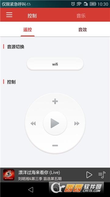 bitbox音乐播放器 v1.3.1安卓版