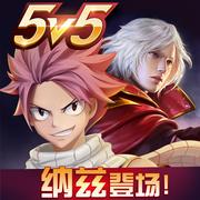 小米超神手游ios版1.34.1 最新版