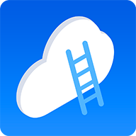和目云梯(云盘远程传输平台)v1.1.4安卓版
