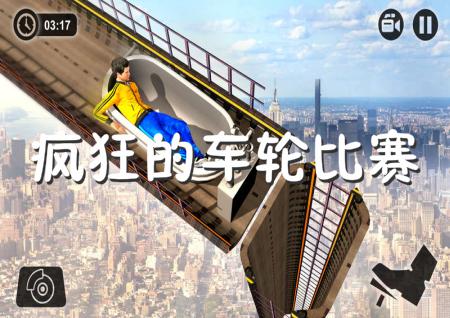 疯狂的车轮比赛游戏下载_疯狂的车轮比赛安卓版