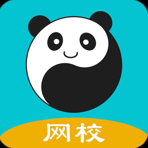 易极网校1.3.8 安卓版