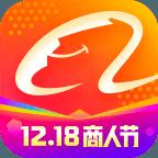 阿里巴巴客户端v7.19.3.0官方最新版