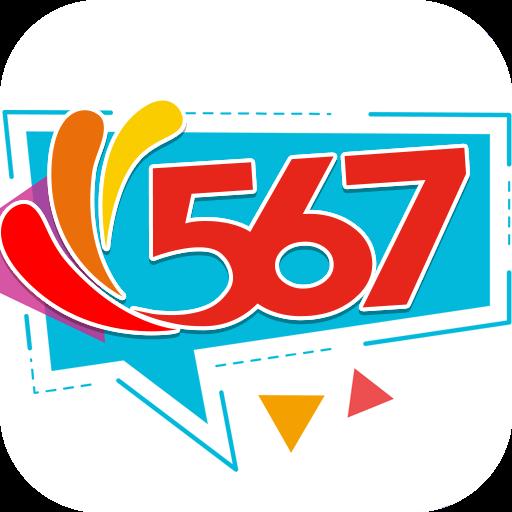 567网app