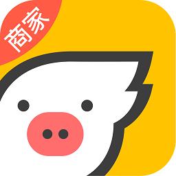 阿里旅行飞猪商家版app
