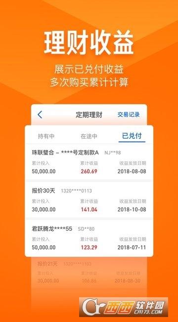 国泰君安君弘app v8.22.0官方最新版