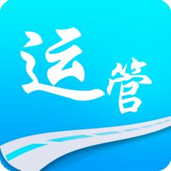 湖北运管政务app